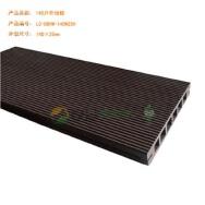 Linyi Tian Ze Yuan Ecology Wood Co.,Ltd. Solid Wood Flooring