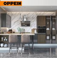Oppein Home Group Inc. Melamine Board Cabinet