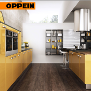 Guangzhou OPPEIN Yellow Acrylic Open Plan Kitchen Cabinets