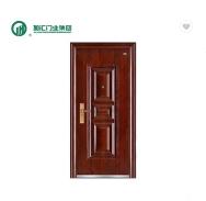 Zhejiang Jiahui Doors Co.,Ltd Armored Doors
