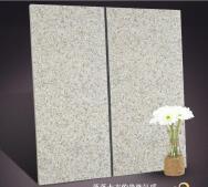 Shenzhen Nanway Industrial Co., Ltd. Rustic Tiles