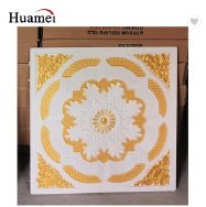 Shandong huamei building materials Co.,Ltd. Gypsum Ceiling