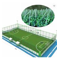 SAINTYOL SPORTS CO.,LTD Artificial Grass