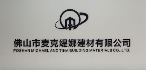 Foshan Michael and Tina Building Materials Co., Ltd.