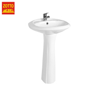 Chaozhou Zhongtong Trade Co., Ltd. Bathroom Basins