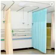 Antibacterial medical curtain flame retardant partitions hospital curtain