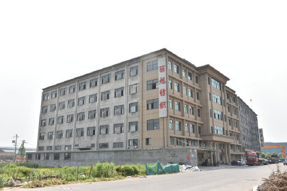 Hangzhou Qilian Import & Export Co., Ltd.