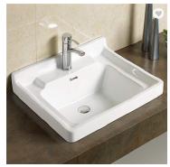Guangdong Dasi Ceramic Co., Ltd. Bathroom Basins