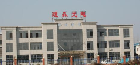 Jiangsu Lisen Photoelectric Technology Co.,Ltd