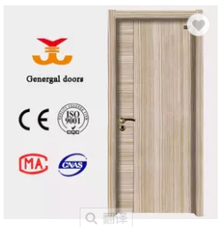 NEW style interior wooden melamine modern housing doors