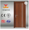 Cheap Interior wooden doors buy chinese doors