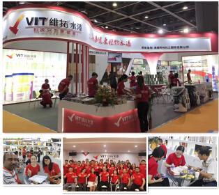Jiangmen City Pengjiang District Hetang Wallyba Industry Co., Ltd.