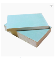Guangxi ShenNiao Building Materials Co., Ltd. Gypsum Board