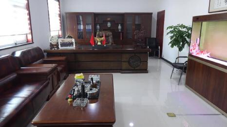 Hebei Chen Yu Waterproof Building Materials Co., Ltd.