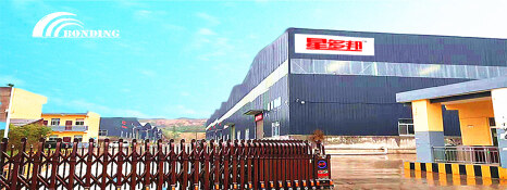 Henan Bonding Industry Enterprise Company Limited