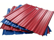 Sun Land Building Materials Trading LLC Color Steel Plate