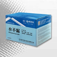 Hebei Chen Yu Waterproof Building Materials Co., Ltd. Water-proof Coating