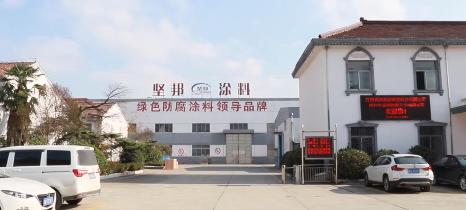 Changzhou IMS New Materials Technology Co., Ltd.