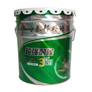 Henan Bonding Industry Enterprise Company Limited Outdoor Coating