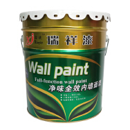 Henan Bonding Industry Enterprise Company Limited Interior Coating