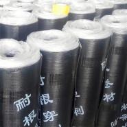 Construction SBS Modified Bitumen Flexible Waterproof Membrane
