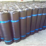 polyester foundation low density rubber sheet polyethylene membrane
