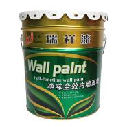 wall interior paint emulsion latex interior wall paint spray paint for interior walls