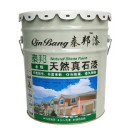 Henan Bonding Industry Enterprise Company Limited Outdoor Stone Coating