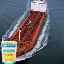 sea water resistant chlorinated rubber Aluminum Powder Anticorrosive Primer paint