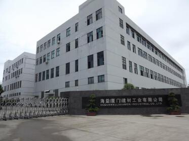 Oceanwell (Xiamen) Industrial Co., Ltd.