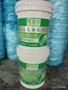 White Emulsion PVA Glue for wood furniture