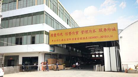 Foshan Honghui Tai Metal Materials Co., Ltd.