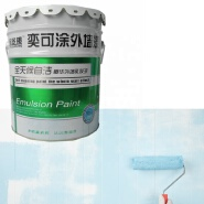 blue color emulsion paint for outdoor