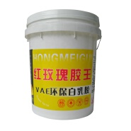 TOP Quality Pva White Glue for Wood Floor