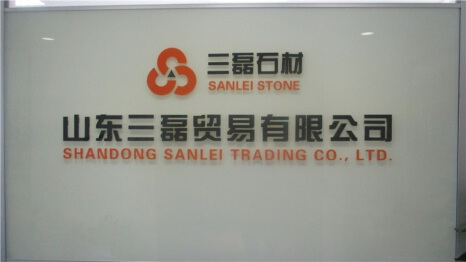 Shandong Sanlei Trading Co., Ltd.