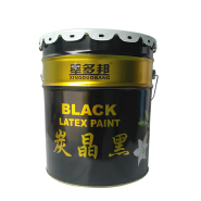 Pure Black color interior wall paint with Fresh smell health protection