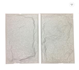 modern simple mushroom stone PVC plastic 3D wall panel