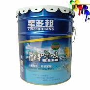 China Cheap Price Interior Acrylic Emulsion Wall Paint