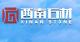 Guizhou Southwest Stone Co., Ltd.