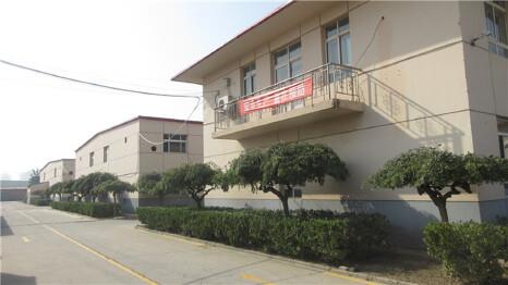 Tianjin Ren Ai Science And Technology Development Co., Ltd.