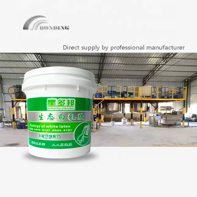 washable high efficiency PVA White Wood Glue