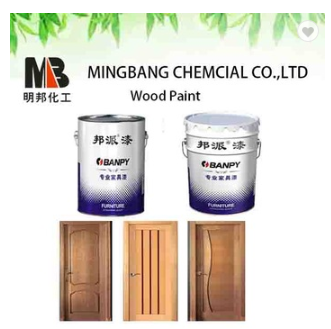 High gloss pu lacquer solid wood single doors