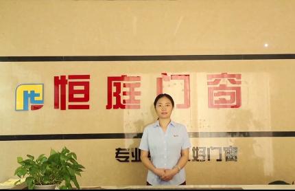 Foshan Hengting Doors And Windows Co., Ltd.