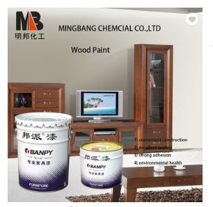 Anti scratch PU wooden furniture deco finish varnish paint
