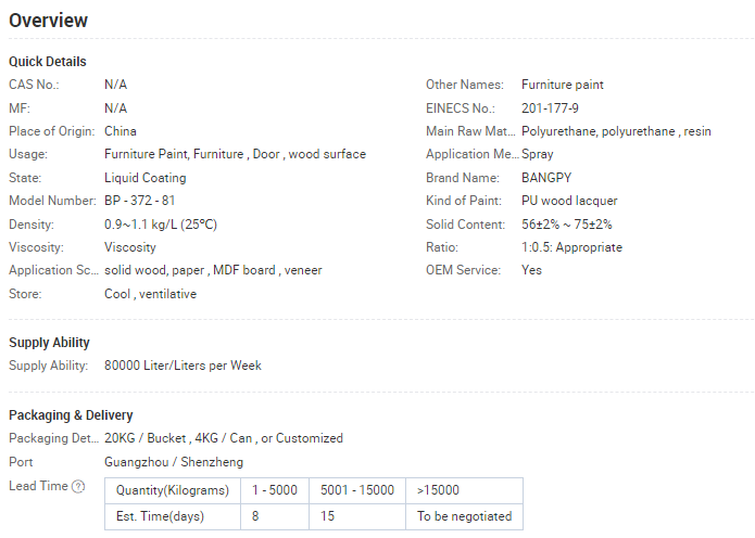 微信截图_20200320113456.png