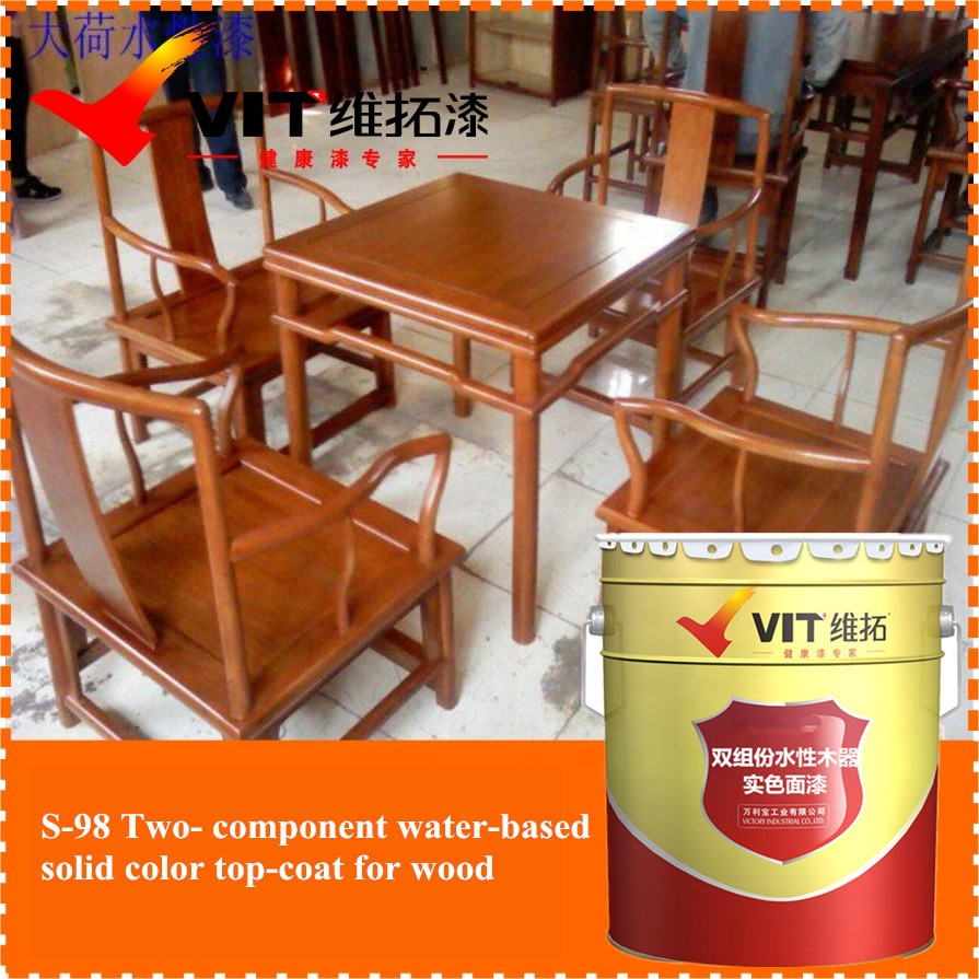 solid color wood paint coating and paint sale