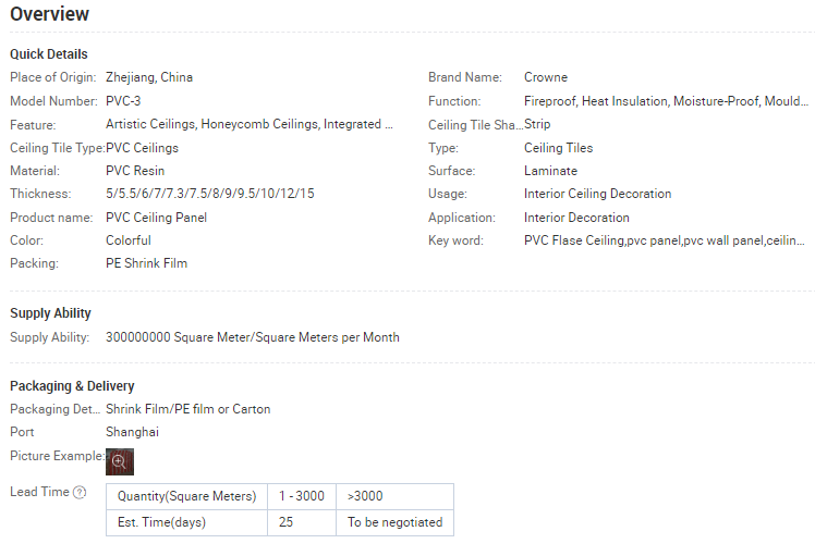 微信截图_20200320145512.png