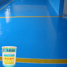 High quality Epoxy skid resistance floor paint