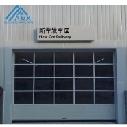 Stable Elegant Aluminum glass garage door Metal clear design affordable garage door
