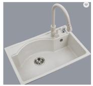 New design kitchen sink
